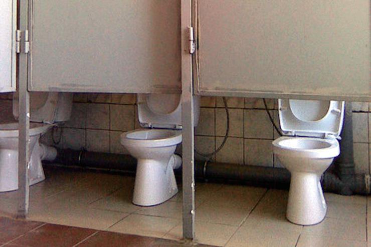 bad-public-toilet-59a420ab845b3400113afc2b.png
